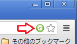 540 chrome_Auto-Reload_Start.png